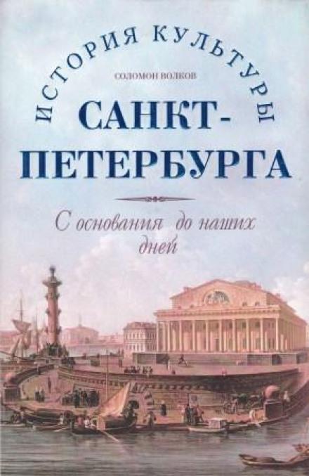 Большой театр. Культура и политика. Новая история ...