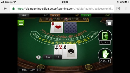 ベラジョンカジノ 登録方法