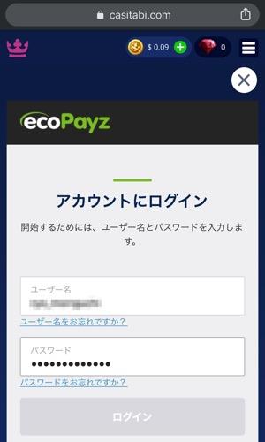カジ旅 入金方法 ecoPayz ログイン