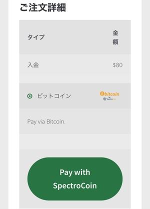 カリビアンカジノ ビットコイン 入金方法