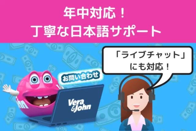 年中対応!丁寧な日本語サポート