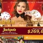 クイーンカジノ登録手順
