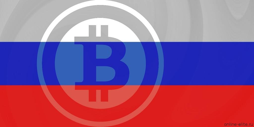 Что можно купить за биткоины в России