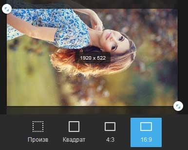 Фотошоп онлайн экспресс - фильтры инстаграм и надписи для ...