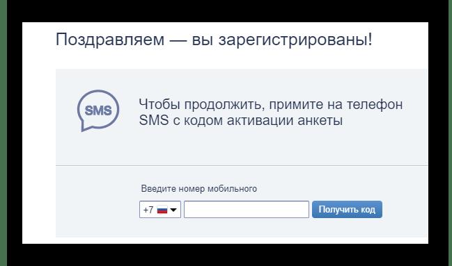 Ρωσική χρονολόγηση γραμματοκιβώτιο