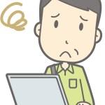 はじめてのオンライン診療2