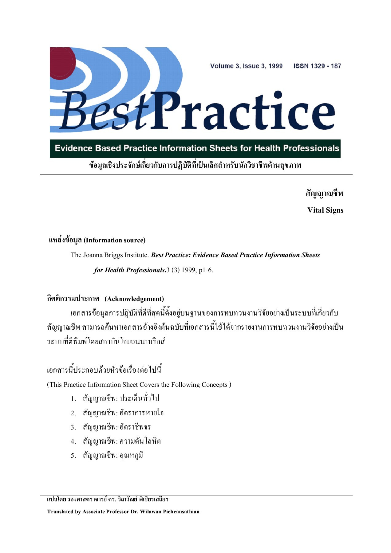 Best Practice Evidence Based Information Sheets For Health
