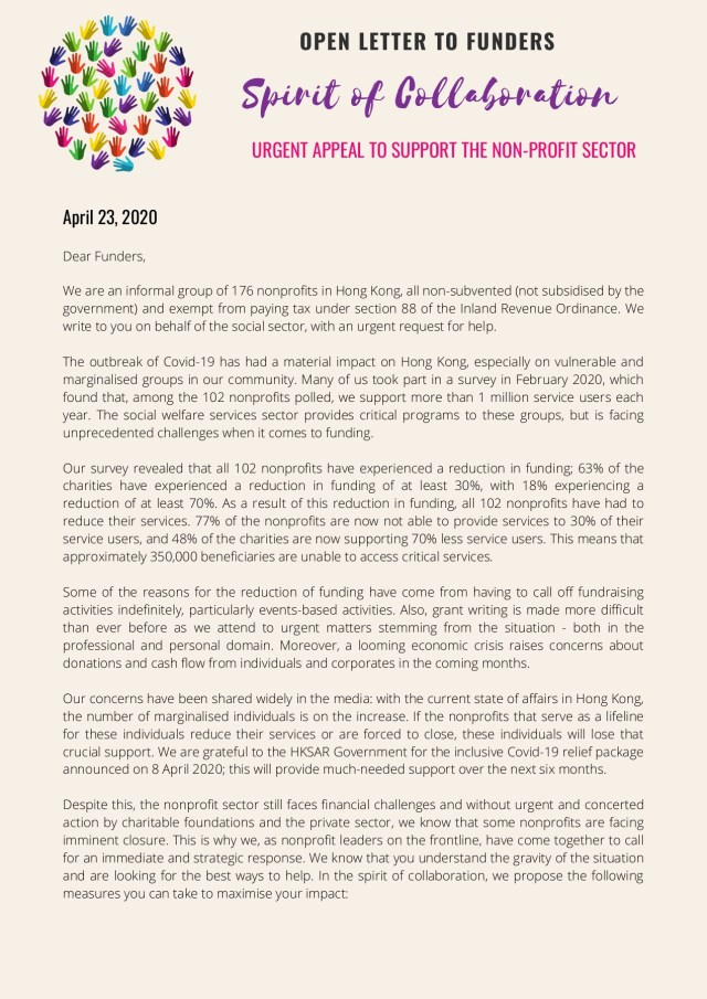 Open Letter to Funders 26