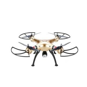 EDG3000080-Quadcopter Drone Syma X8HC | Online 4U Shop