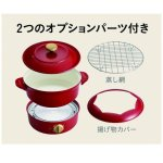 BRUNO-Electric-grill-pot-BOE029-Red-0-1