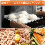 IRIS-OHYAMA-Super-heated-Steam-Oven-Range-24L-MS-2402-White-Japan-Domestic-genuine-products-0-0
