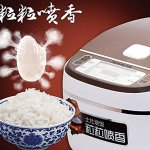 JOYOUNG-SMART-Rice-Cooker-JYF-40FS19-with-New-3-Dimensional-Heating-4L-16-Cups-Capacity-for-3-6-People-Chinese-Model-0-0