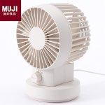 MUJI-USB-Tabletop-Fan-Oscillating-Type-White-0-1