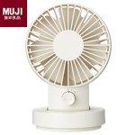 MUJI-USB-Tabletop-Fan-Oscillating-Type-White-0