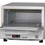 Panasonic-Flash-Xpress-Toaster-Oven-0-0
