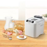 Rosewill-RHBM-15001-2-Pound-Programmable-Rapid-Bake-Bread-Maker-with-Automatic-Fruit-and-Nut-Dispenser-Gluten-Free-Menu-Setting-0-0
