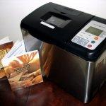 Williams-Sonoma-Grande-Cuisine-Bread-Machine-2-lb-0