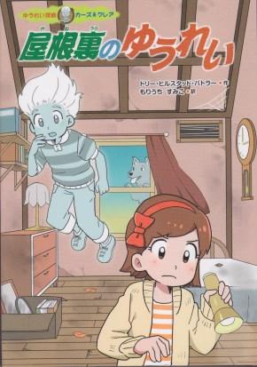 HL2 in Japanese