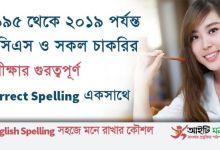 English-Correct-Spelling-Tips