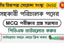 National-Security-Intelleigence-(NSI)