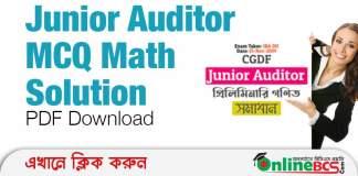 CGDF Junior Auditor MCQ Math Solution PDF Download