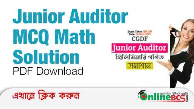 CGDF Junior Auditor MCQ Math Solution PDF Download