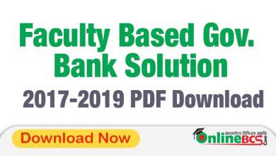 Recent Faculty Based Gov. Bank Solution 2017-2019 PDF Download| Recent Publication