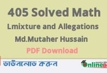 405-Solved-Math-Lmixture-and-Allegations-by-Md.Mutaher-Hussain
