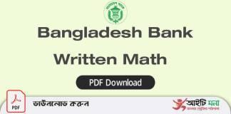 Bangladesh Bank Written Math PDF Download