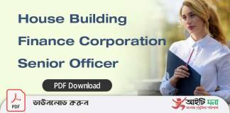 House-Building-Finance-Corporation-Senior-Officer-PDF-Download