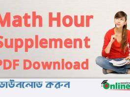 Math-Hour-Supplement-PDF-Download