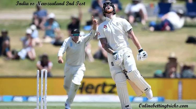 India vs New zealand 2nd test
