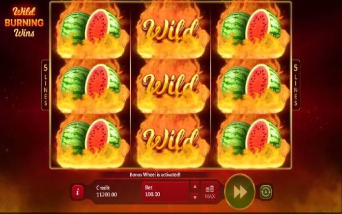 Respin Bonus-online casino bonus-wild burning wins