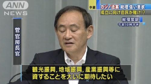 カジノ合法化を「成長戦略の目玉」に…安倍総理_テレビ朝日系(ANN)__-_Yahoo_ニュース 4