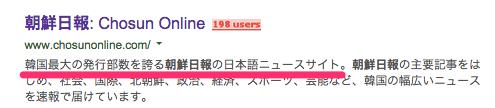 朝鮮日報_-_Google_検索