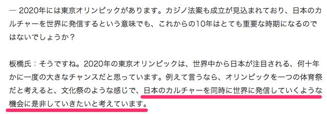 """鈴木おさむ氏、""""ネオギャル""""に感じた日本の可能性 経産省とタッグで見据える未来 モデルプレスインタビュー_(モデルプレス)_-_Yahoo_ニュース"""