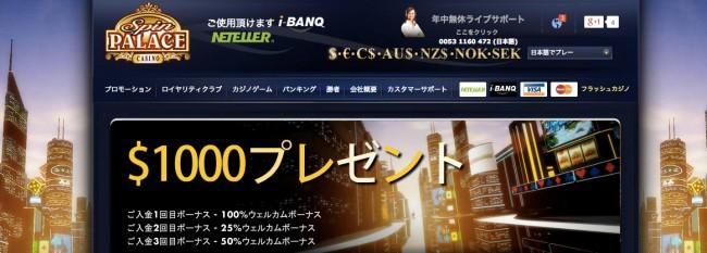 オンラインカジノ_-__1000フリー_-_安全なオンラインカジノゲーム
