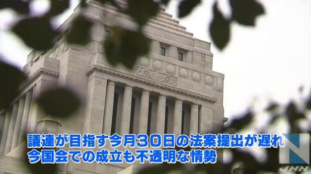 「カジノ法案」国会提出ずれ込む可能性も_TBS系(JNN)__-_Yahoo_ニュース 2