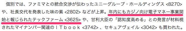 日経平均終値は昨年来高値を更新、強い地合いも1万9000円突破はならず_(サーチナ)_-_Yahoo_ニュース 2