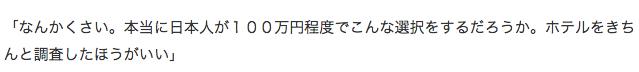 日本人男性が韓国のホテルで死亡、カジノで大損したことが理由か・・韓国ネット「ホテルをきちんと調査したほうがいい」「カジノができると…」_(FOCUS-ASIA_COM)_-_Yahoo_ニュース