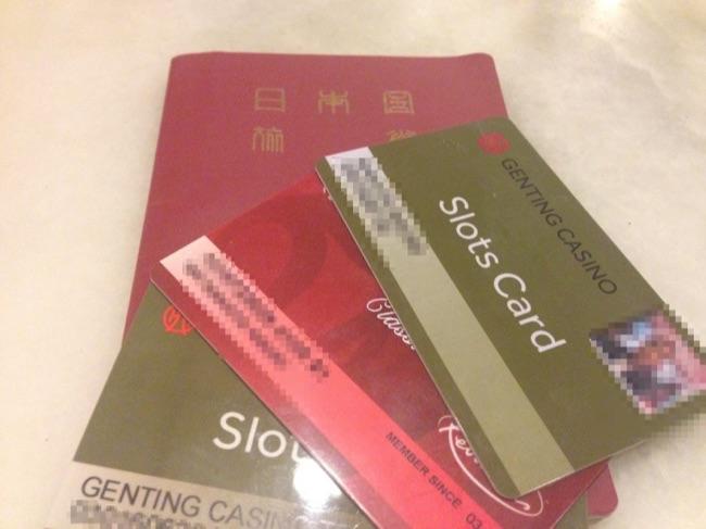 マレーシアカジノ写真メンバーカード