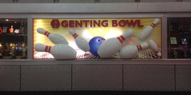マレーシアカジノテーマパークボーリング