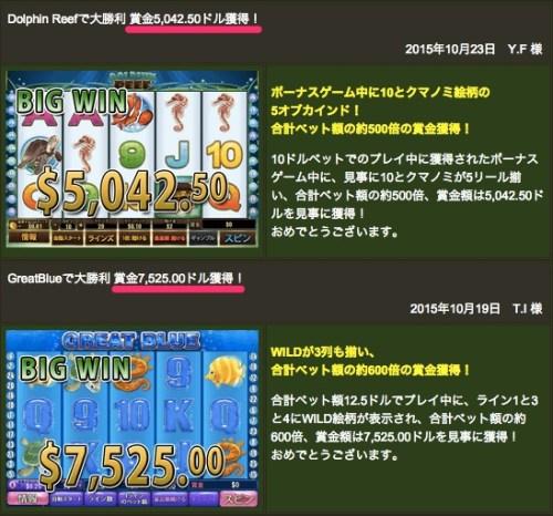 ワイルドジャングルカジノ_-_高額賞金ジャックポット最新情報