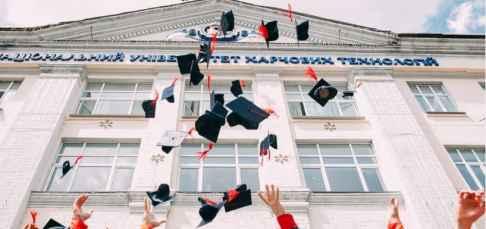 University Admission and Entrance Exam Management