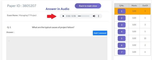Answer of Viva Online Exam