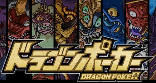 dragonpoker
