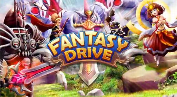 fantasydrive