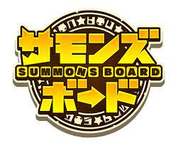 summonsboard
