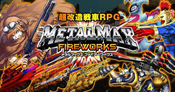 Metalmaxfireworks
