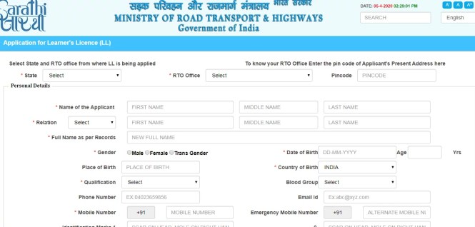 Driving Licence Apply Online